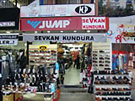 Sevkan Kundura